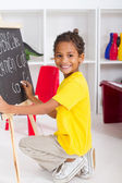 Little boy in kindergarten — Stock Photo