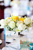 Centerpiece flowers — Stock Photo
