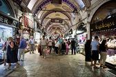 Istanbul Grand Bazaar. — Stock Photo