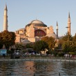 Hagia Sophia church. - Stock Photo