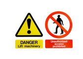 Two Warning Hazard Signs — Stock Photo