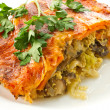 Stockfoto: Vegetable casserole