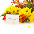 A bouquet of chrysanthemums and gerberas — Stock Photo #9231800