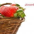 Strawberry — Stock Photo #9729742