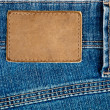 Blank leather jeans label — Stok fotoğraf