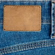 Blank leather jeans label — Stock fotografie #10630479