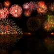 Set of colorful fireworks. Good for your object or text or year — Stock Photo