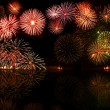 Set of colorful fireworks. Good for your object or text or year — Stock Photo #8075359