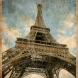 Vintage toned postcard of Eiffel tower in Paris — Stock Photo