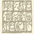 Mayan Glyphs Woodblock - Stock Vector