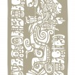 Mayan Vision Serpent and Glyphs - Stock Vector
