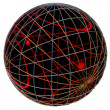 Abstract sphere, formation of thin rings of gold, silver and platinum and glossy glass ball inside — Stock Photo #9985677