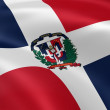 Dominican Republic flag in the wind — Stock Photo