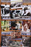 Gamla bilder på dörren till butiker ultra ortodoxa stadsdelen i jerusalem - m — Stockfoto