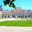 Aranjuez — Stock Photo #10141787
