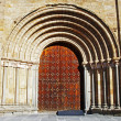 Gates of Church of San Pedro — Stock Photo