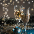 Happy New Year — Stock Photo #8098225