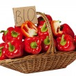 Basket of Red Peppers — Stock Photo #8516427