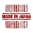 Vector illustration of made in Japan icon — Stock Vector