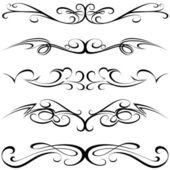 Calligraphic Tattoo — Stock Photo