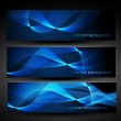 Vector blue abstract banner set 4 — Stock Vector #10606683