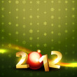 Happy new year background — Stock Vector #8039272
