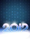 Szczęśliwego nowego roku tło wektor — Wektor stockowy
