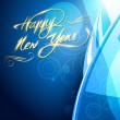 2012 new year design — Image vectorielle