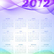 Colorful calender — Stock Vector