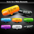 Shiny web buttons — Stock Vector #8813498