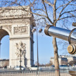Paris - Arc de Triomphe - Stock Photo