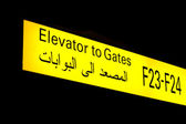 Arabian gate sign — Stock Photo
