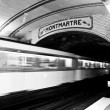 Paris Metro Station — Stock Photo #10657397