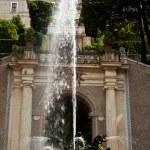 Dragons fountain, Villa d'Este - Tivoli — Stock Photo #8128298