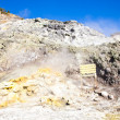Solfatara - volcanic crater - Stock Photo