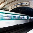 Paris Metro Station — Stock Photo #8860472