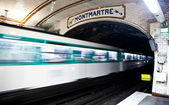 Paris Metro Station — Stock Photo