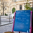 Stock Photo: Paris - Menu in restaurant