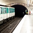 Stock Photo: Paris Metro Station