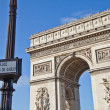 Paris - Arc de Triomphe - 图库照片