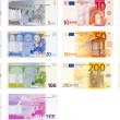 Royalty-Free Stock Photo: Euro Bank Notes Pack