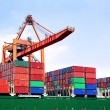 Cargo container stacks — Stock Photo #9007188