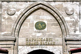 Gate of Grand Bazaar — Stock Photo