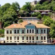 Stock Photo: Bosporus Houses