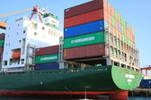Green container ship — Stock Photo