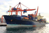 Cargo container ship — Stock Photo