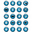 Stock Vector: Multimedimessage buttons