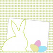 Stock Vector: Happy Easter card with room for text