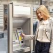 Stock Photo: Womuse Bank ATM