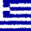Greece flag grunge — Stock Photo